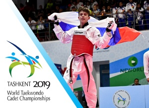 , Tashkent 2019 WT Cadet Championships_Day 4 Final Match Highlights, Noticia Sport