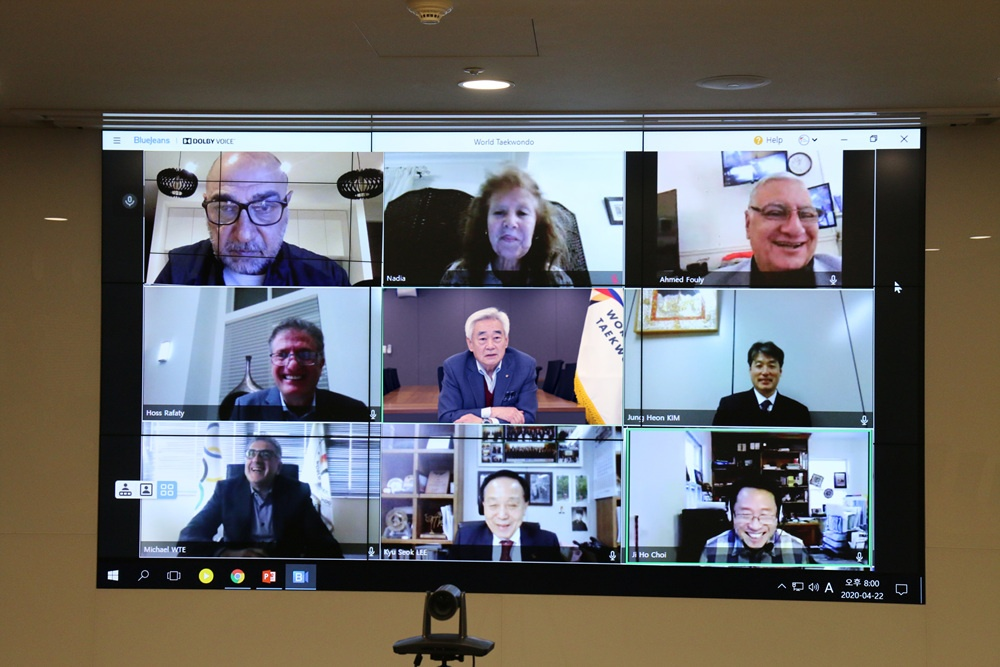 WT CU Video Conference Meeting